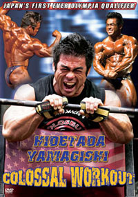 HIDE YAMAGISHI - COLOSSAL WORKOUT