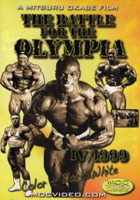 1999 Battle for the Olympia